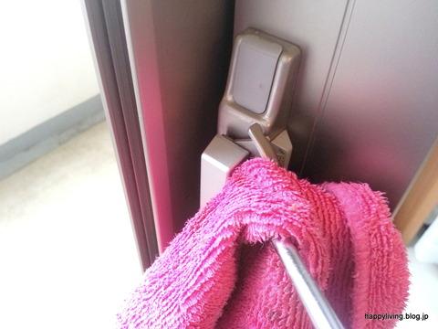 窓 クレセント 掃除の仕方