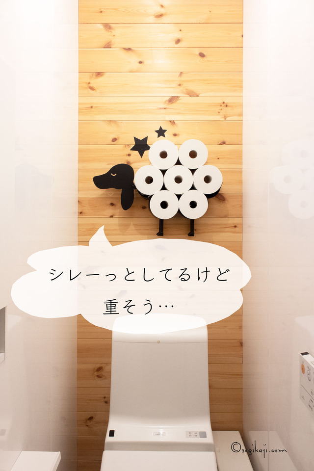 トイレ収納10