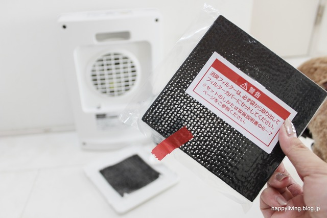 山善 人感センサー付きセラミックヒーター 暖房器具 シンプル (6)