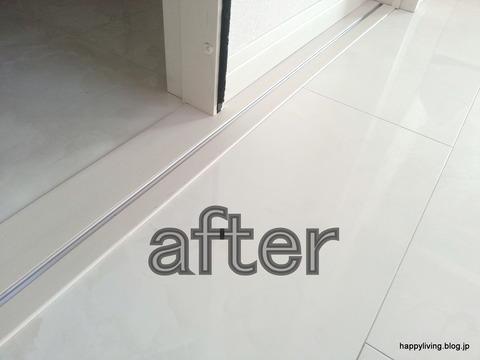 引き戸 レール掃除 after
