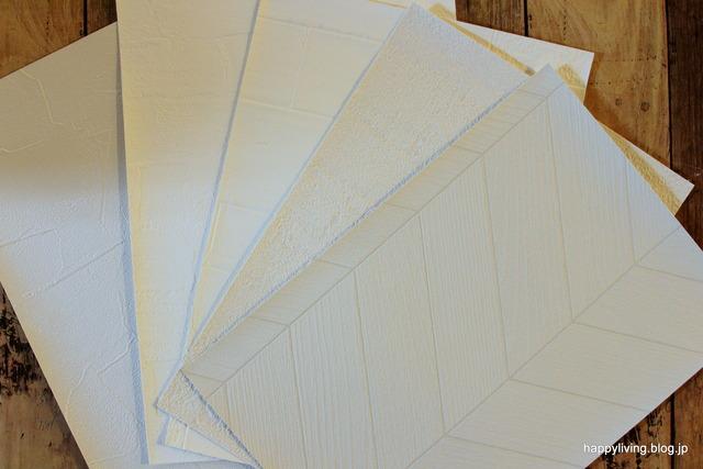 サンプルクロス 壁紙 リメイク 時間割 (6)
