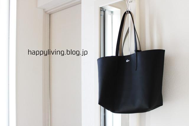 バッグの中身 整理収納 バッグインバッグ (4)