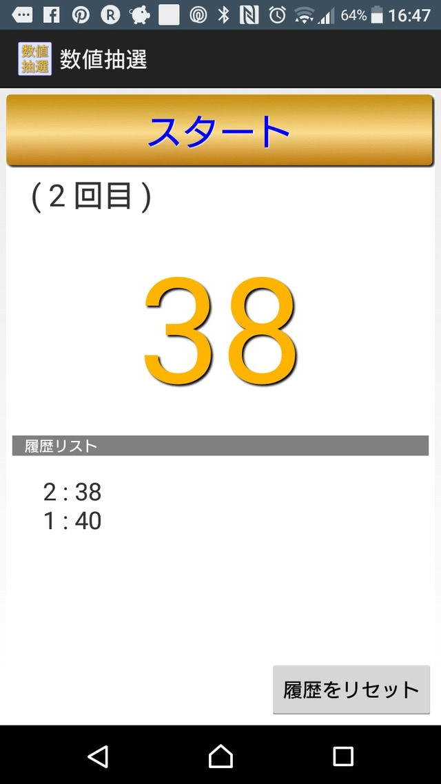 がんばらない家事 プレゼント企画 giftee 大塚奈緒 (2)