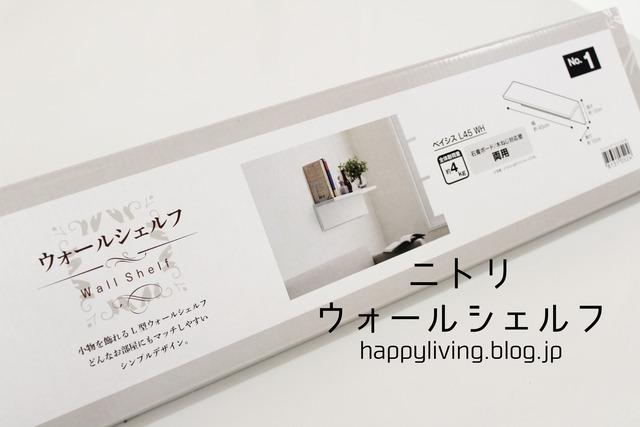 洗面所 ゴミ箱 家づくり 洗面台 イデアコ (1)