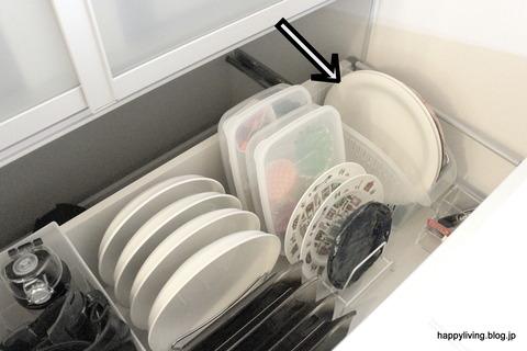 カップボード お皿収納 見直し 移動 (1)