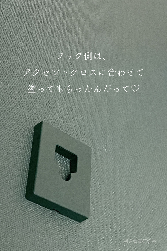 部屋干しPid4M類似3