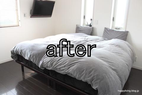 掃除がラク すのこベッド 寝室-001