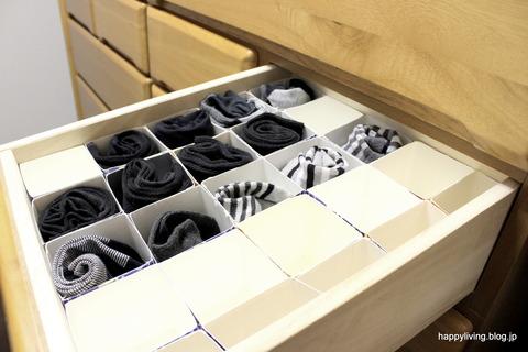 靴下収納 牛乳パック (2)