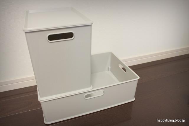 山善 squ+ カラーボックス インボックス (1)