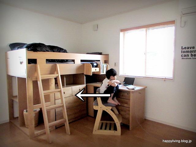 子供部屋 インテリア 男の子 ベッド 机 チェスト