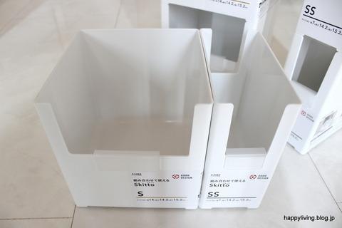 カインズ スキット skitto キッチン収納 カップボード (2)