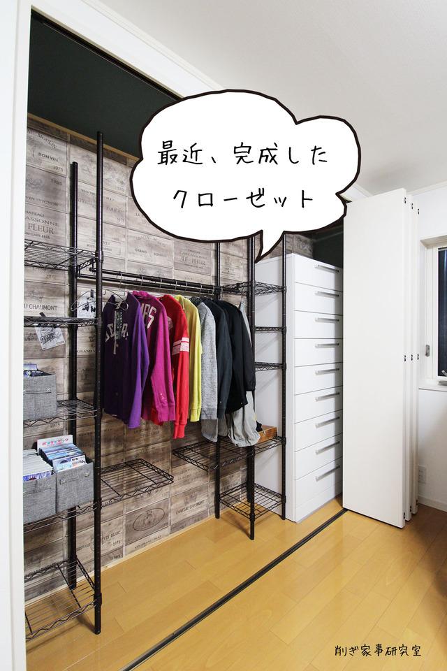 息子部屋3