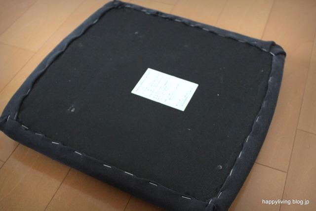子供部屋 男の子 椅子 張り替え トレーナー (6)