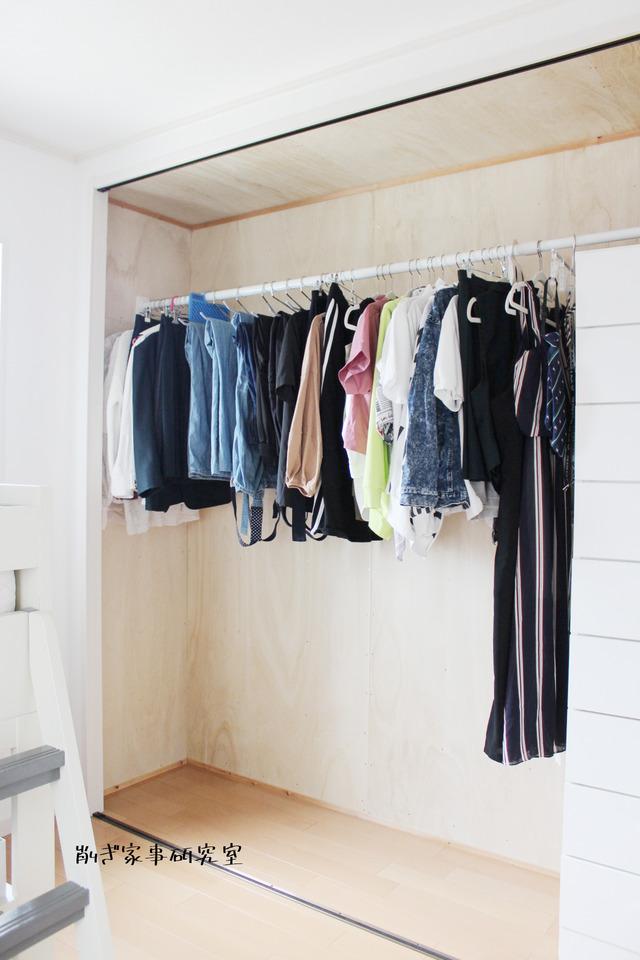 子供部屋 女の子 クローゼット 洋服収納 (4)