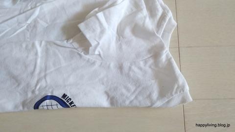 Tシャツ コンパクトに畳む (3)