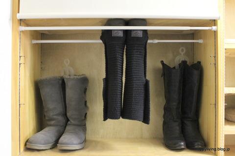 つっぱり棒 ブーツ収納 アイディア (2)