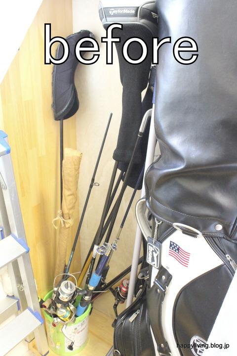 玄関収納 釣り道具 捨てる罪悪感 (3)