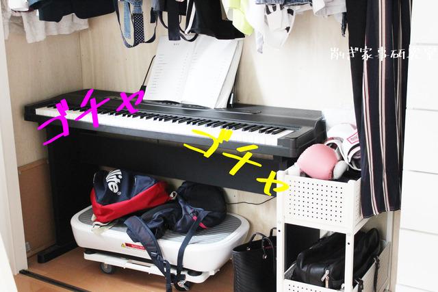 子供部屋 女の子 クローゼット 洋服収納 (2)