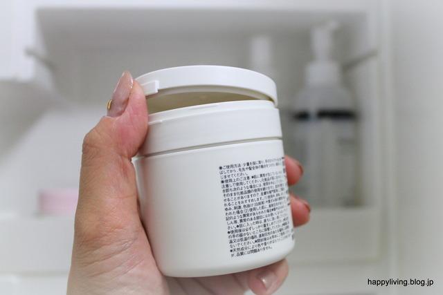 洗面台収納 無印良品 化粧品 ワックス ホワイトインテリア (1)