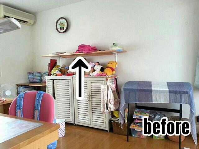 子供部屋 女の子 板