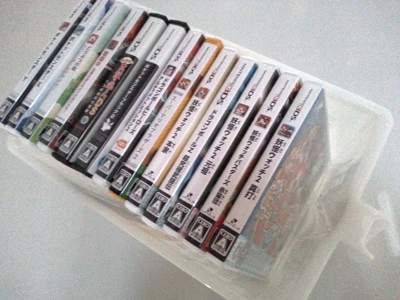 DS カセットケース 収納法