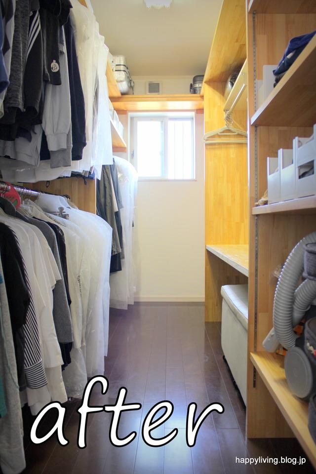 ウォークインクローゼット 作業代 片付け 断捨離 洋服 (12)