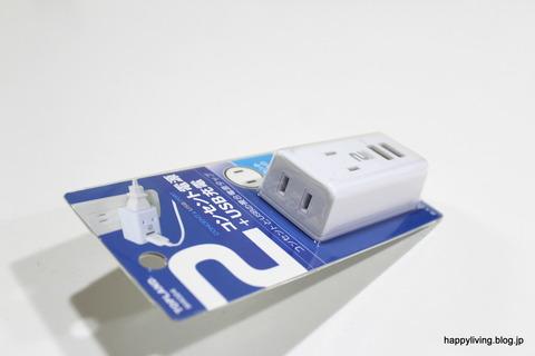 コンセント USB 納戸 パソコンデスク (4)