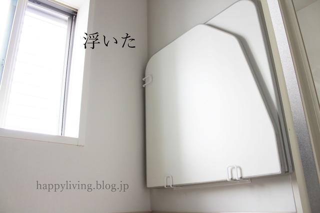 山崎実業 tower マグネット風呂ふたホルダー 浮かせる収納 (6)
