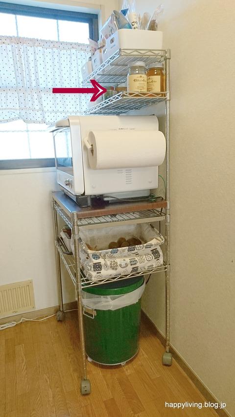 整理収納サービス 片付け キッチン (24)