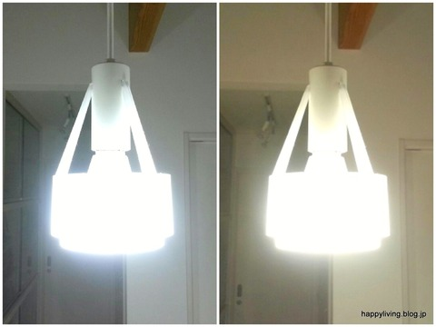 LED電球 光色切替えタイプ(ダイニング向け) 比較