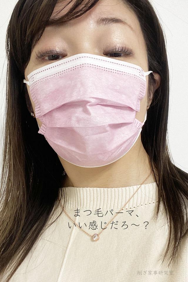 不織布マスク顔色5