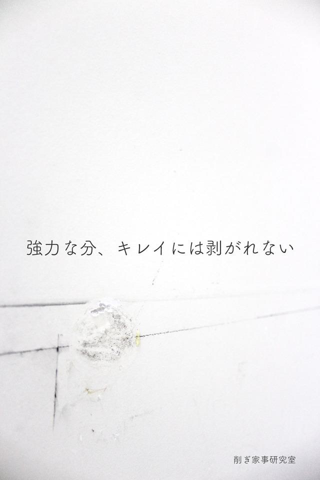 ゴミ箱選び6