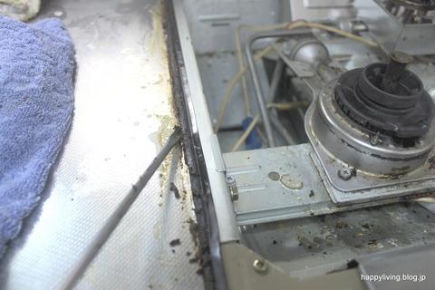 キッチン コンロ 掃除