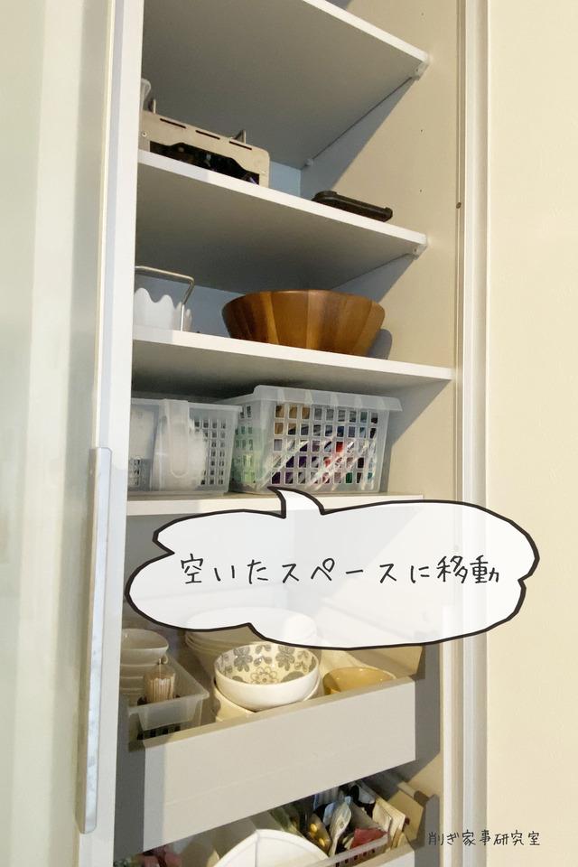 食器棚 収納5