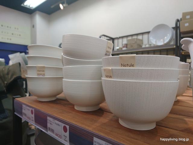 白 キッチン雑貨 バイスー 合羽橋 ホワイトインテリア (2)