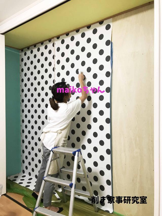 壁紙 DIY クローゼット 女の子 子供部屋 (3)