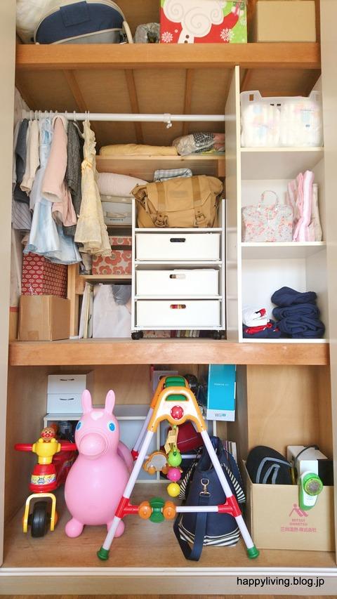 整理収納サービス 茨城 つくば おもちゃ (6)