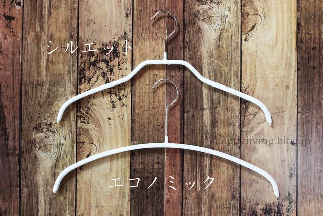 MAWAハンガー マワ エコノミック シルエット ボディーフォーム (3)