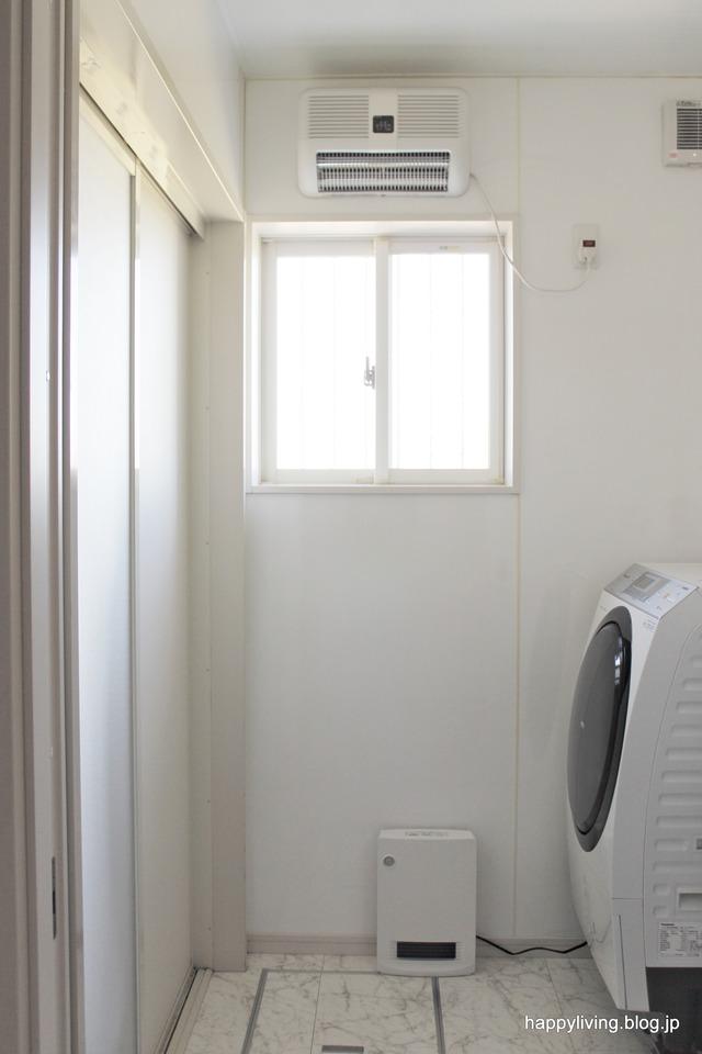 山善 人感センサー付きセラミックヒーター 暖房器具シンプル (1)