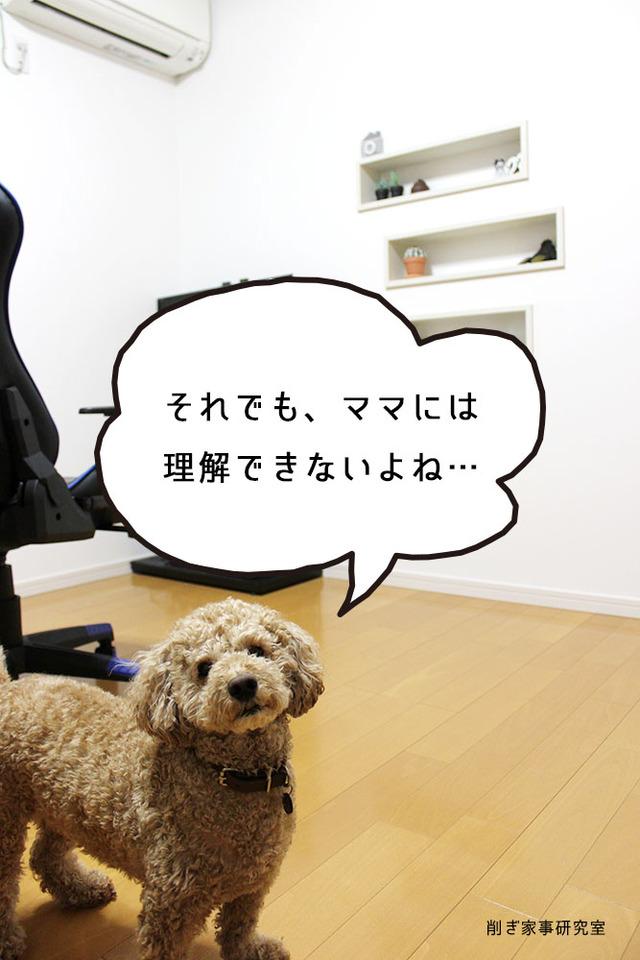 子供部屋 椅子 ゲーミングチェア (3)