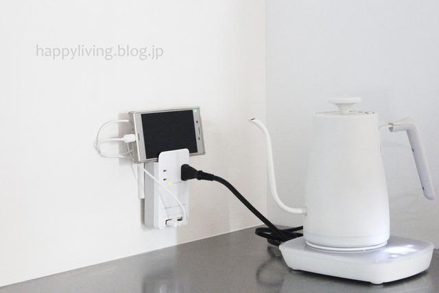 コストコ USBwall 便利 コンセント 2tab (5)
