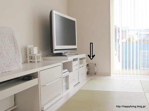 ホワイトインテリア 伸縮テレビボード クレート置き場
