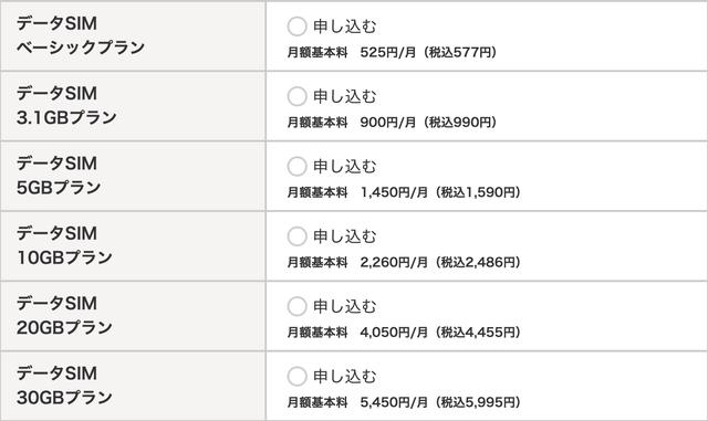スクリーンショット 2021-04-18 19.45.28