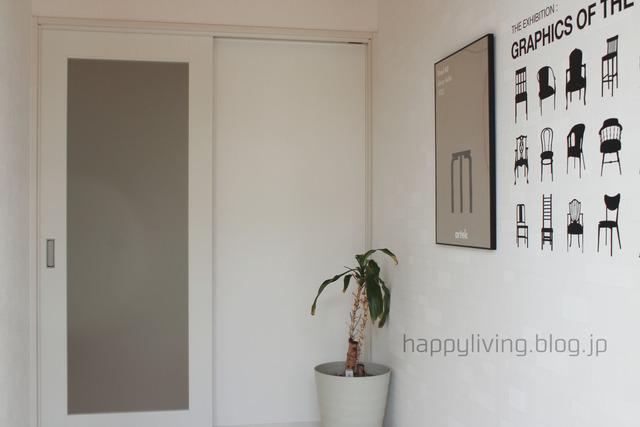 永大産業 室内ドア 交換 ホワイトインテリア 選び方 (4)