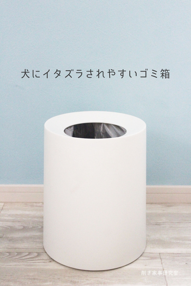 自動開閉ゴミ箱5