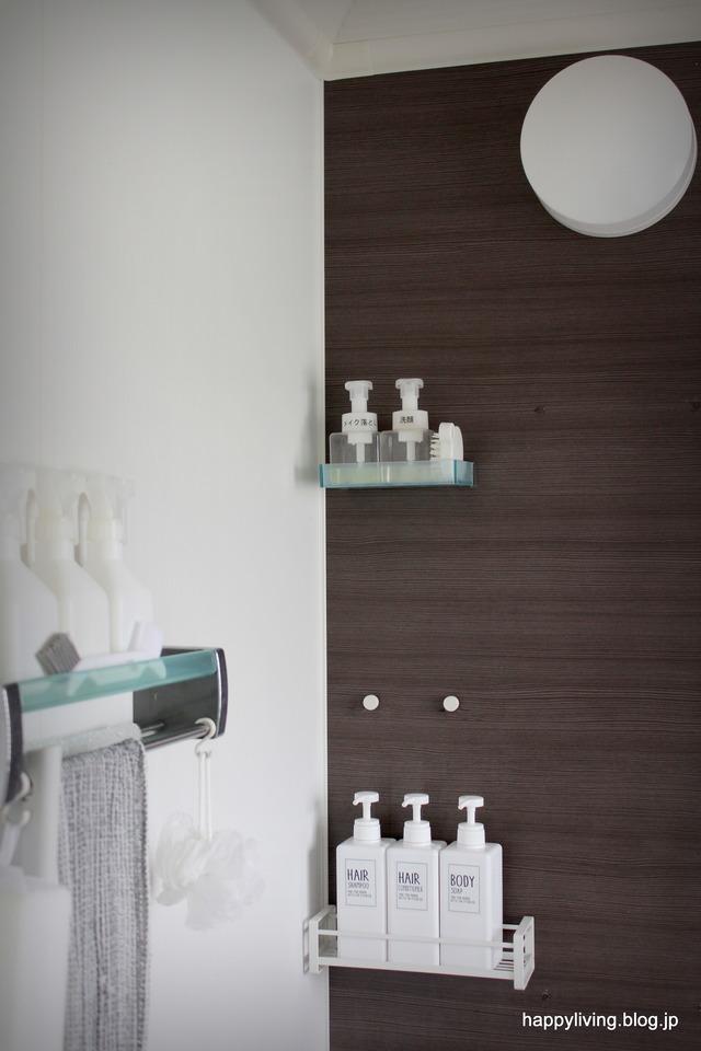 お風呂 シャンプーラック取替え 浴室 3coins 無印 (5)