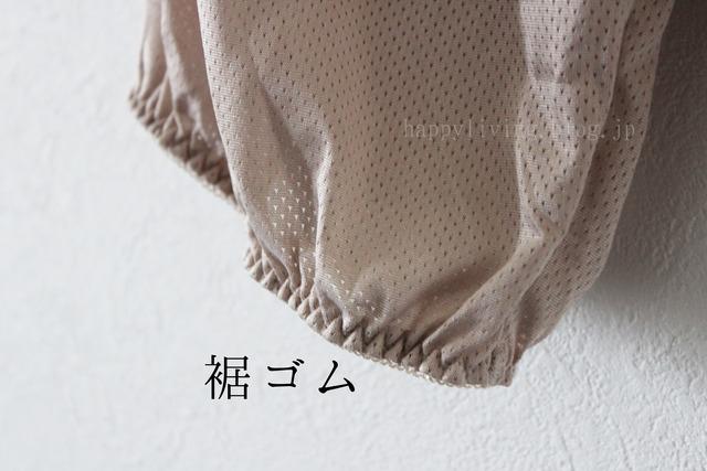 トイレで便利 ワイドパンツの裾が汚れない ペチコート (7)