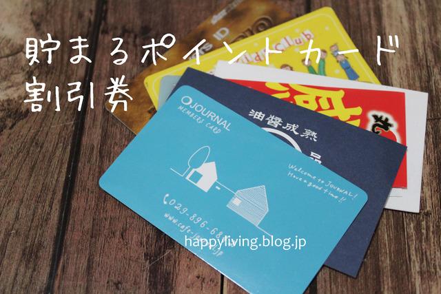 AYANOKOJI がま口長財布 柄物 かわいい (9)