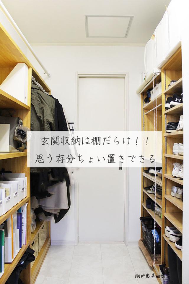 本棚 サイズ4