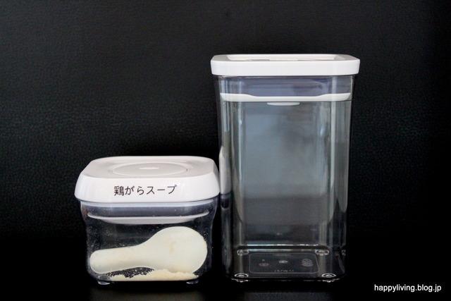 調味料ケース 保存容器 オクソー オシャレ OXO (7)